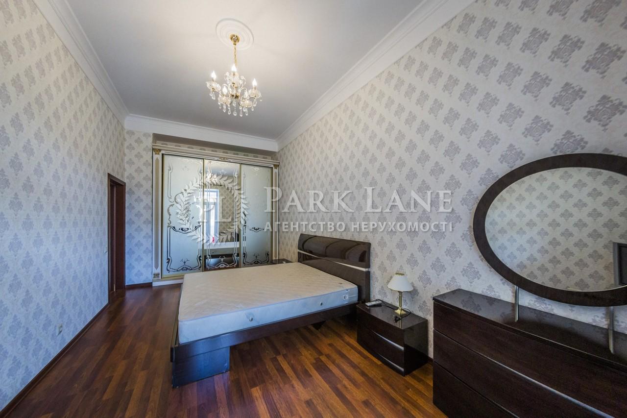 Квартира ул. Большая Васильковская, 38а, Киев, X-28140 - Фото 8