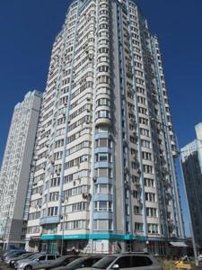 Квартира K-30619, Дніпровська наб., 26б, Київ - Фото 1