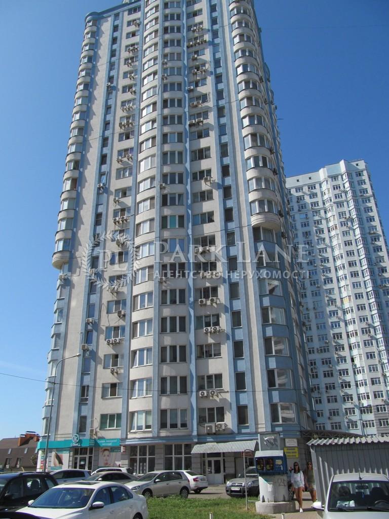 Квартира ул. Днепровская наб., 26б, Киев, I-30294 - Фото 13
