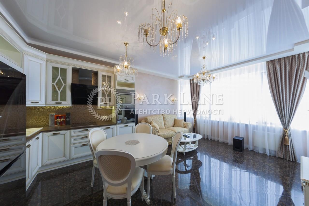 Квартира вул. Дніпровська наб., 14, Київ, A-110480 - Фото 3
