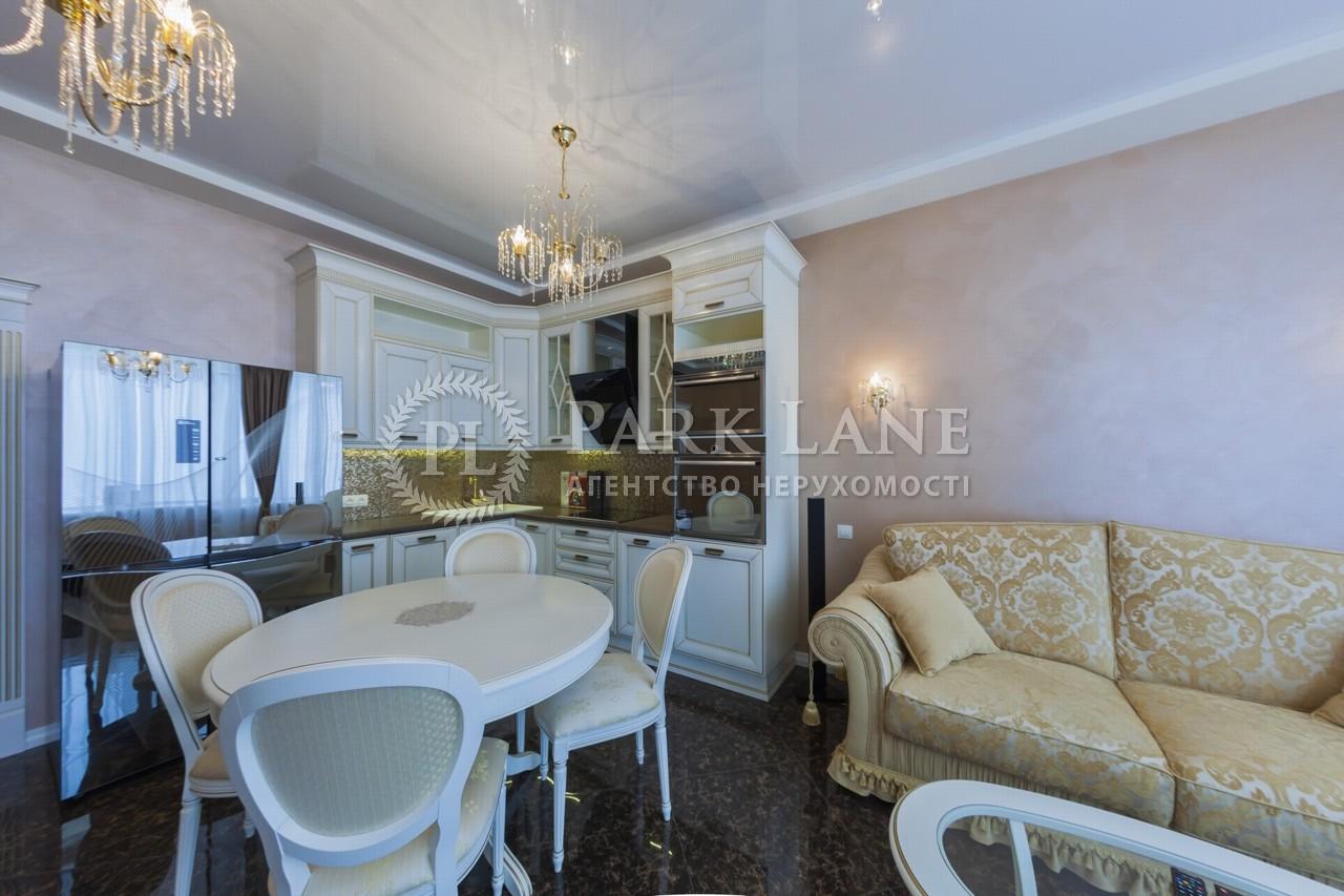Квартира вул. Дніпровська наб., 14, Київ, A-110480 - Фото 4