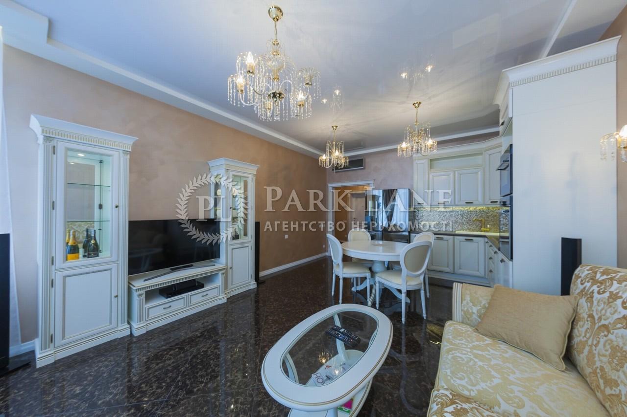 Квартира вул. Дніпровська наб., 14, Київ, A-110480 - Фото 5