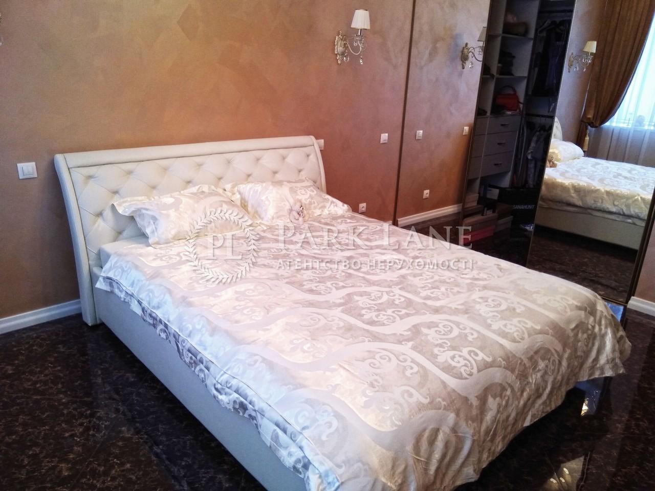Квартира вул. Дніпровська наб., 14, Київ, A-110480 - Фото 6