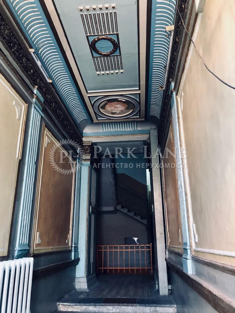 Квартира ул. Спасская, 6а, Киев, Z-580698 - Фото 37