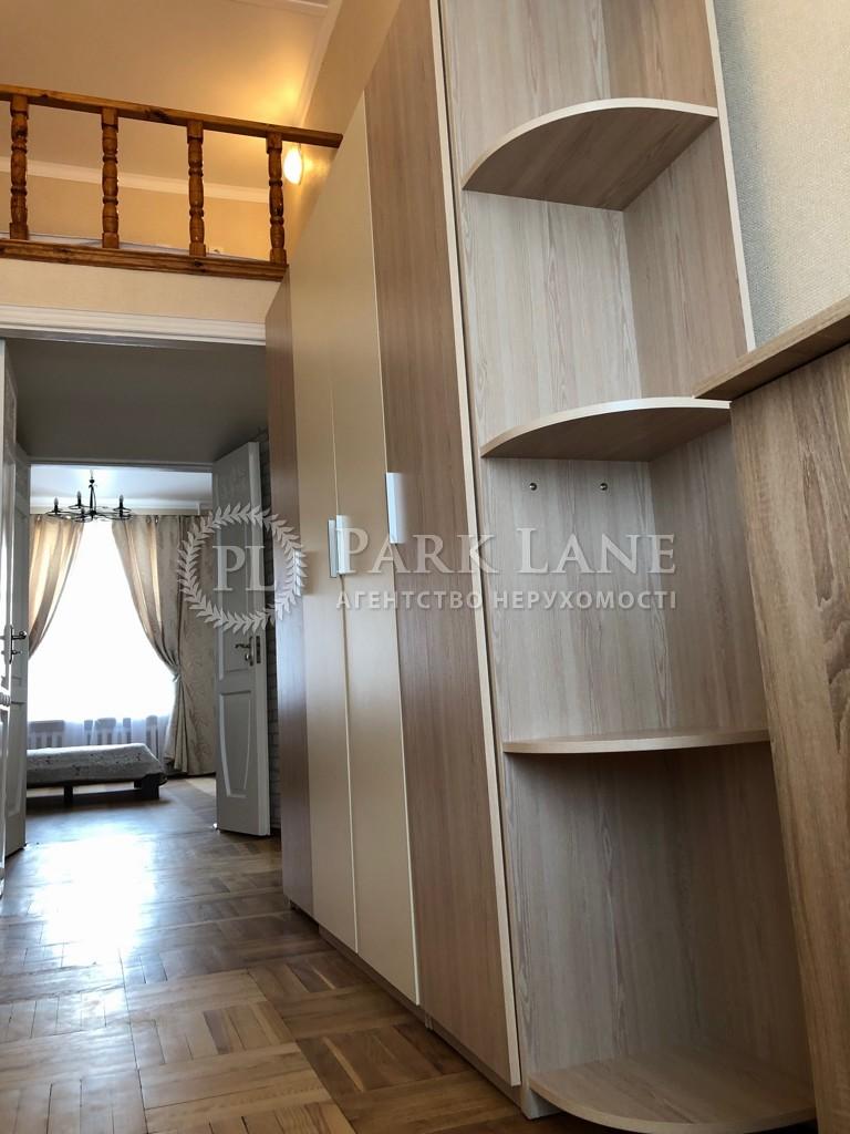 Квартира ул. Спасская, 6а, Киев, Z-580698 - Фото 31