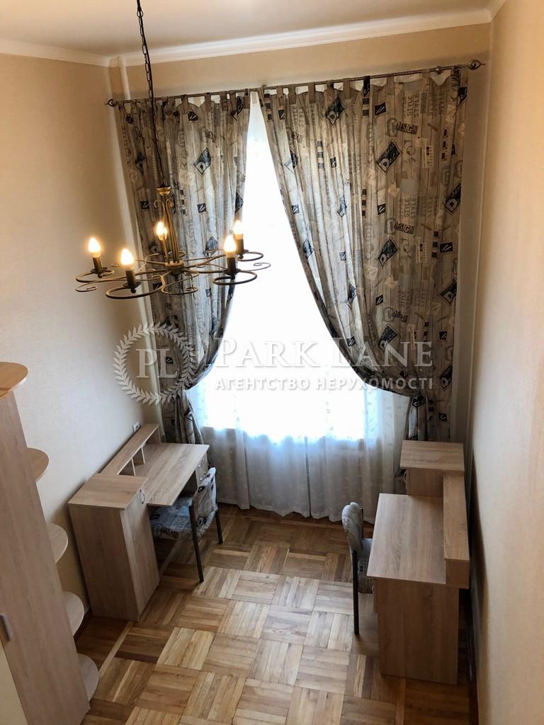 Квартира ул. Спасская, 6а, Киев, Z-580698 - Фото 12