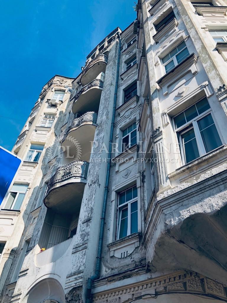 Квартира ул. Спасская, 6а, Киев, Z-580698 - Фото 38
