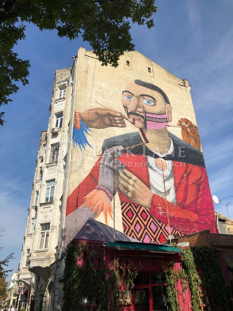 Квартира ул. Спасская, 6а, Киев, Z-580698 - Фото 39