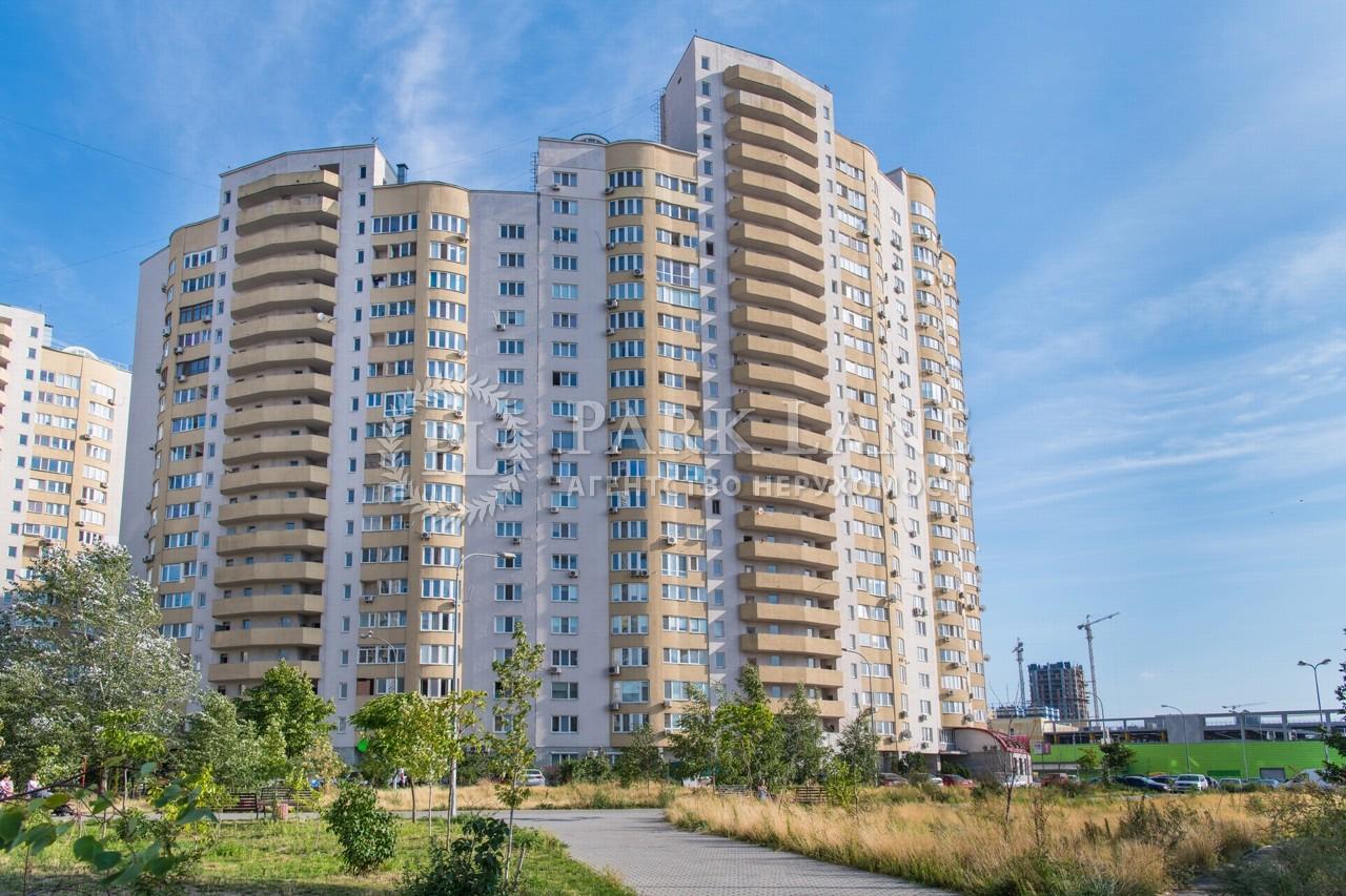 Квартира ул. Днепровская наб., 19, Киев, Z-641590 - Фото 1