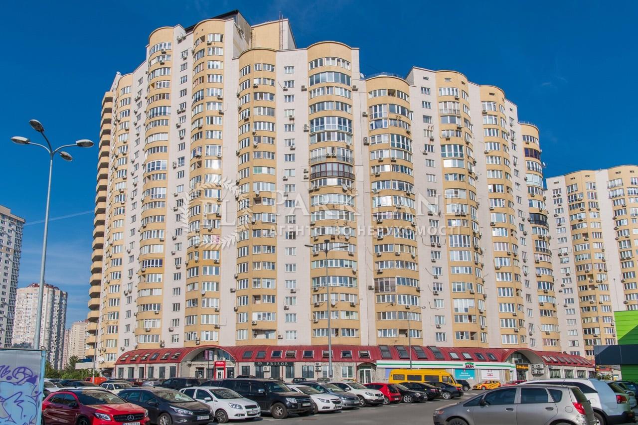 Квартира ул. Днепровская наб., 19, Киев, Z-641590 - Фото 13