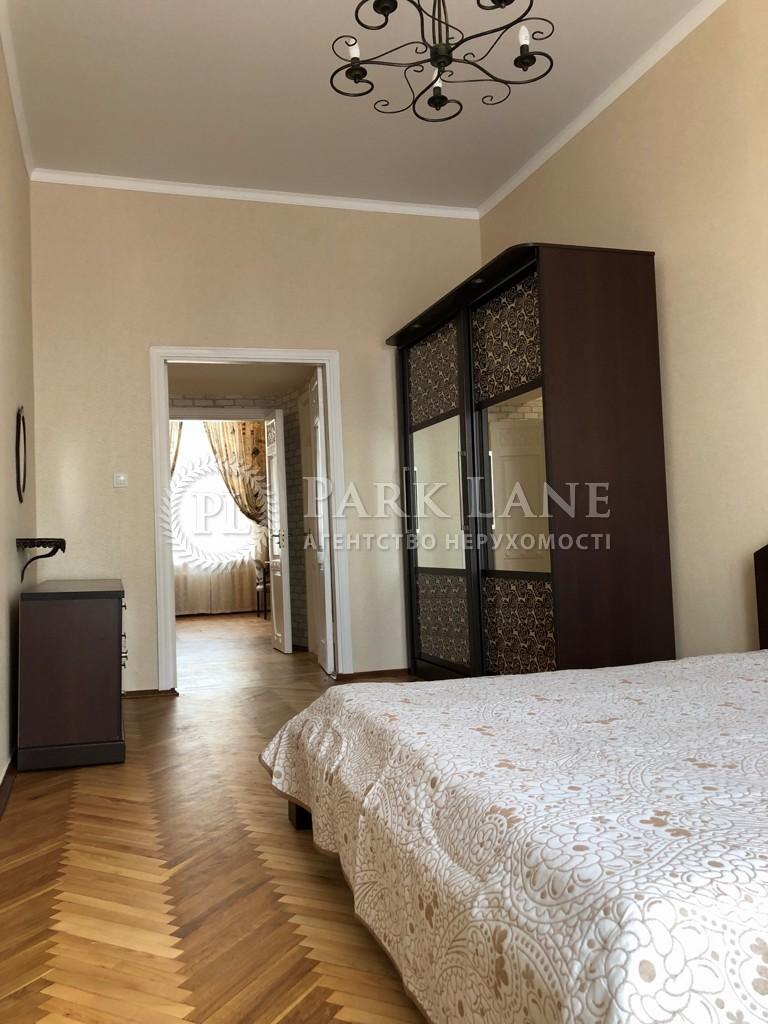 Квартира ул. Спасская, 6а, Киев, Z-580698 - Фото 17