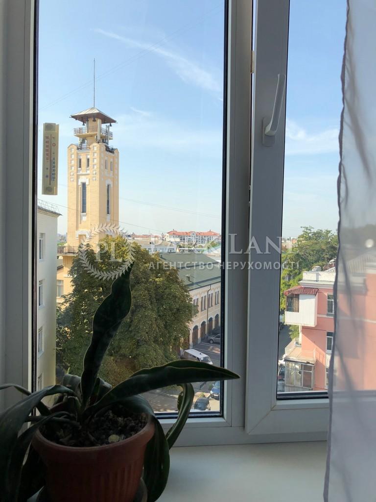 Квартира ул. Спасская, 6а, Киев, Z-580698 - Фото 36
