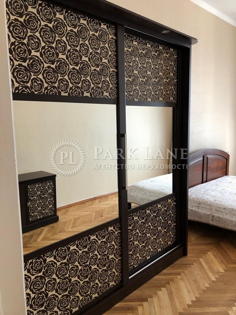 Квартира ул. Спасская, 6а, Киев, Z-580698 - Фото 18