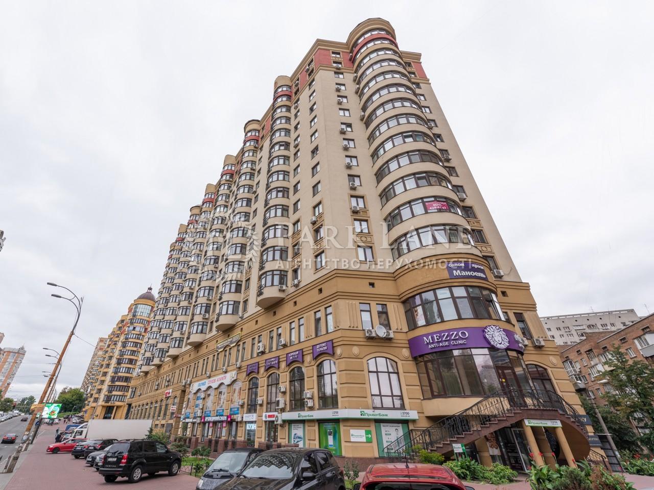 Квартира B-90328, Черновола Вячеслава, 27, Киев - Фото 4
