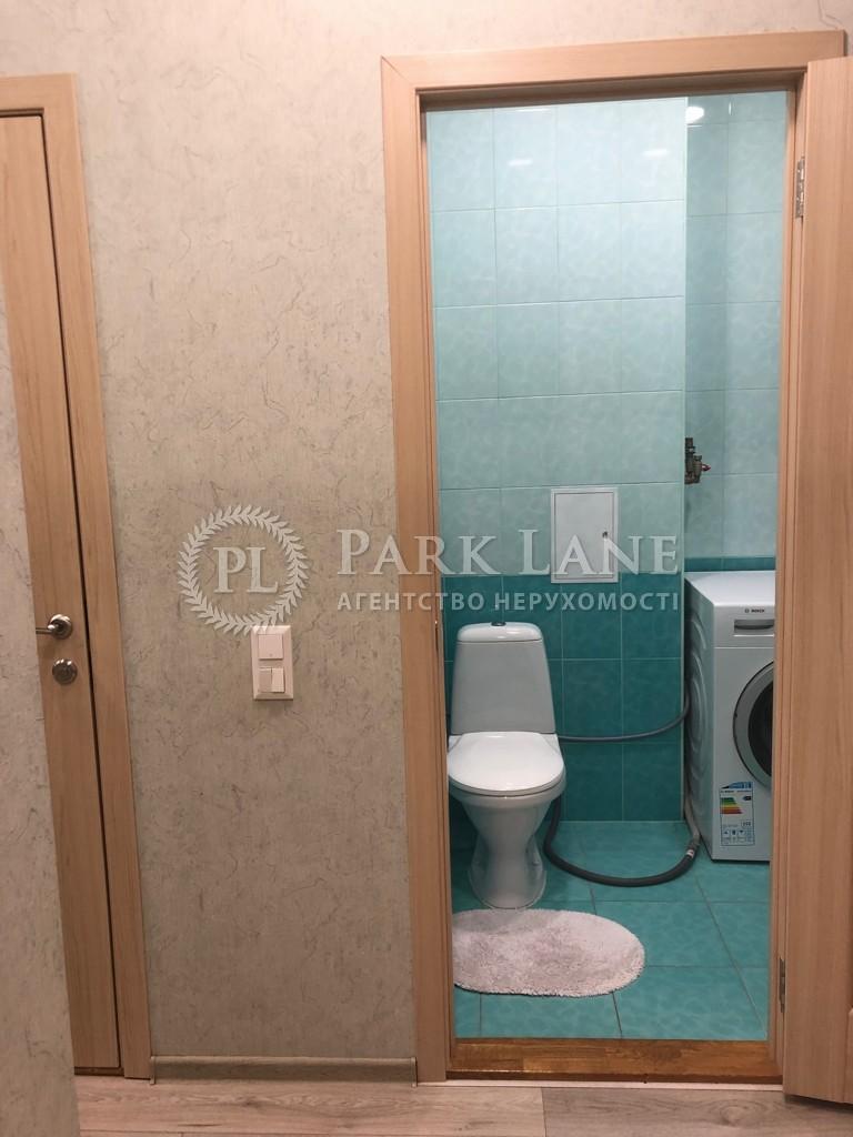 Квартира ул. Толстого Льва, 21/2, Киев, Z-558750 - Фото 12