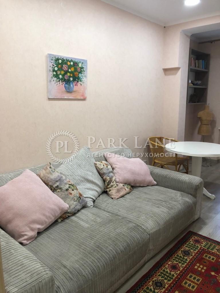 Квартира ул. Толстого Льва, 21/2, Киев, Z-558750 - Фото 4