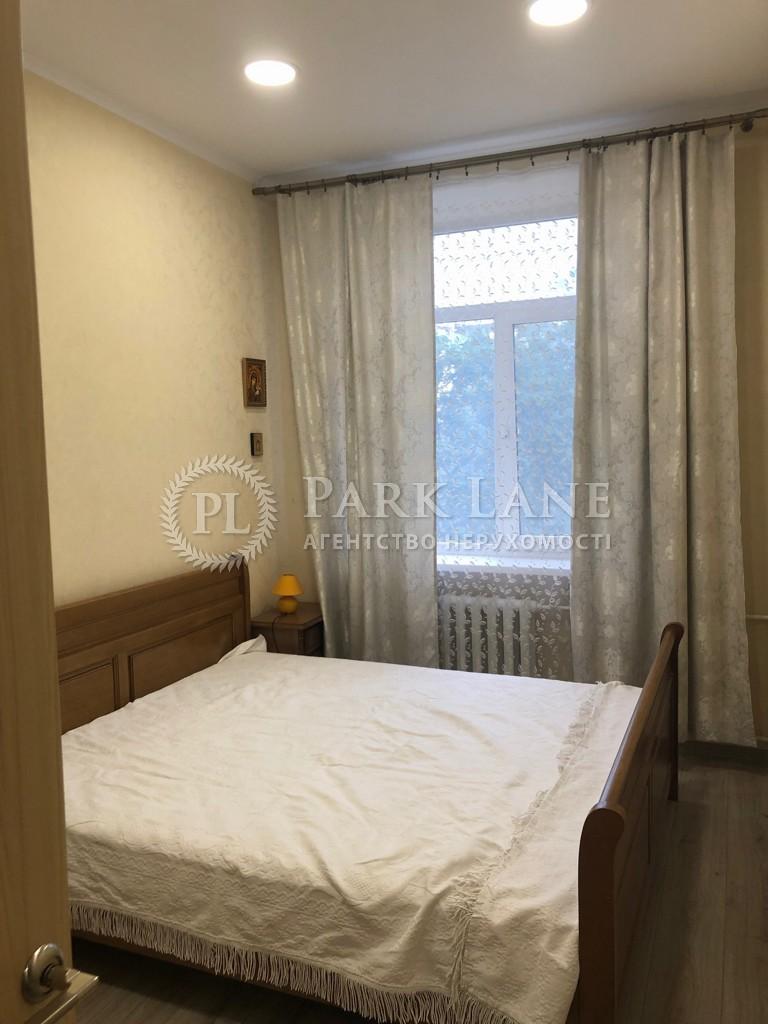 Квартира ул. Толстого Льва, 21/2, Киев, Z-558750 - Фото 7