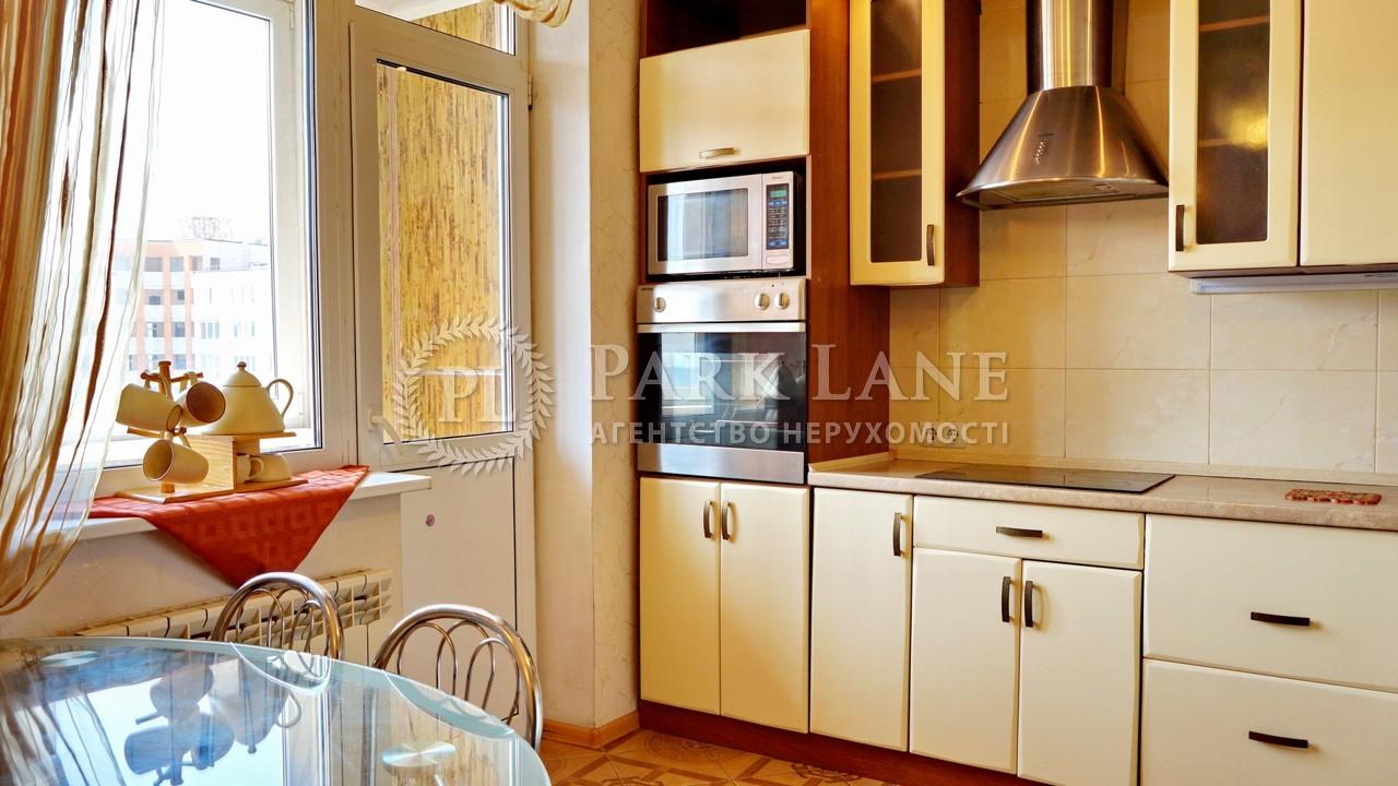 Квартира вул. Чавдар Єлизавети, 7, Київ, R-28272 - Фото 7