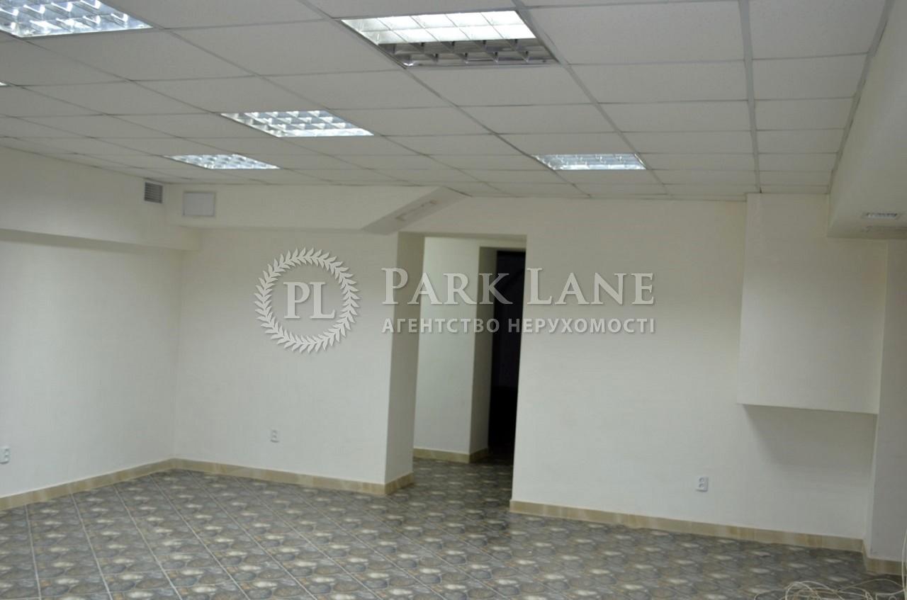 Квартира Шевченко Тараса бульв., 27б, Киев, R-28287 - Фото 33