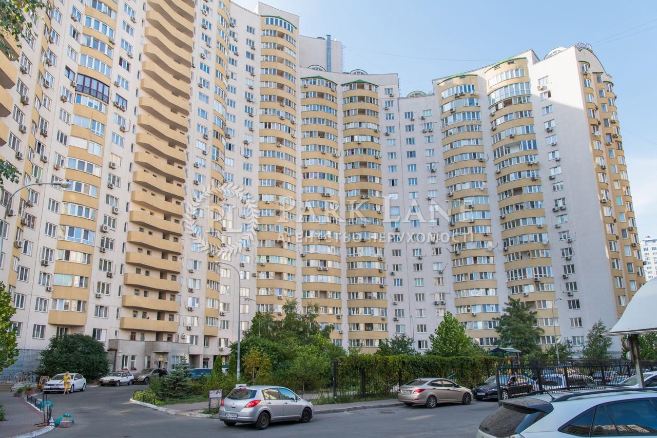 Квартира ул. Днепровская наб., 19, Киев, Z-641590 - Фото 14