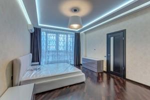 Квартира B-99409, Драгомирова, 7, Київ - Фото 12