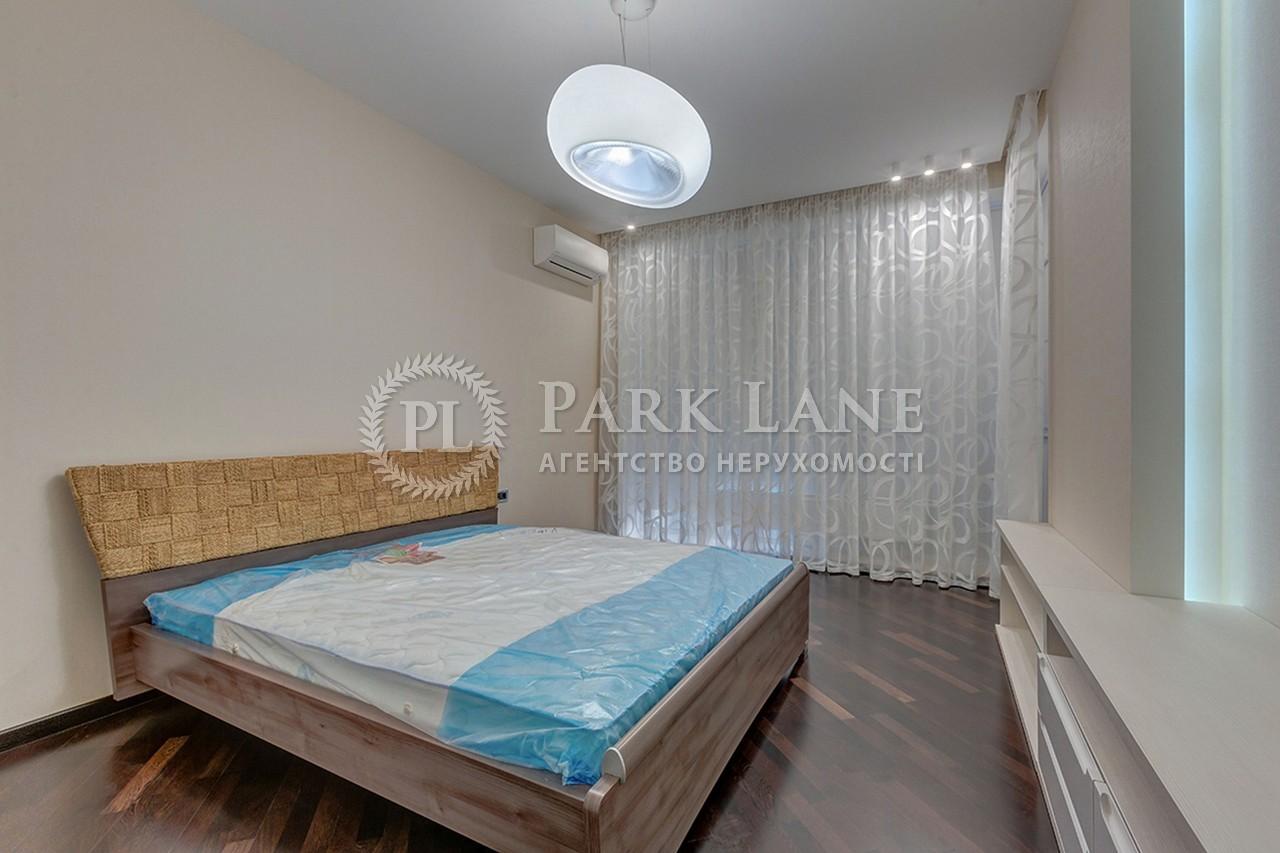 Квартира ул. Драгомирова Михаила, 7, Киев, B-99409 - Фото 14