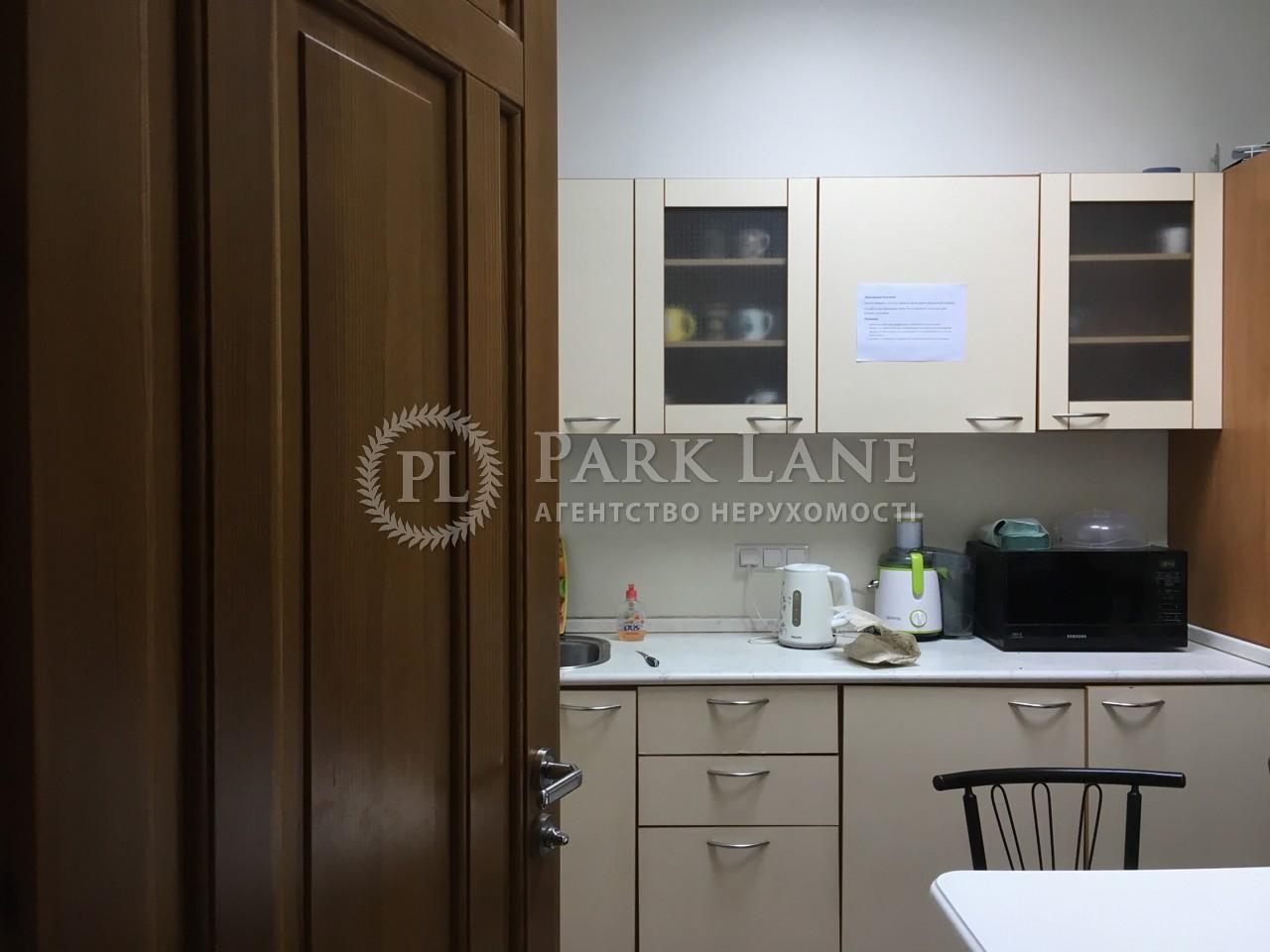 Нежилое помещение, Шевченко Тараса бульв., Киев, B-99410 - Фото 8