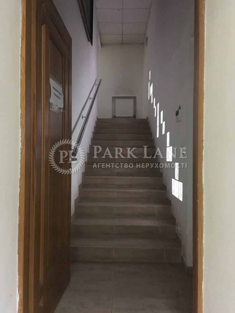 Нежилое помещение, Шевченко Тараса бульв., Киев, B-99410 - Фото 11