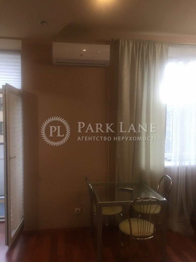 Квартира вул. Круглоуніверситетська, 13, Київ, Z-566590 - Фото 9