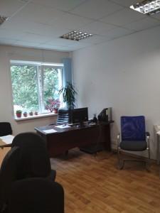 Бизнес-центр, J-26082, Гречко Маршала, Киев - Фото 7