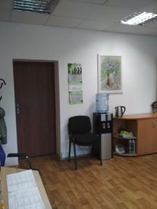 Бизнес-центр, J-26082, Гречко Маршала, Киев - Фото 8