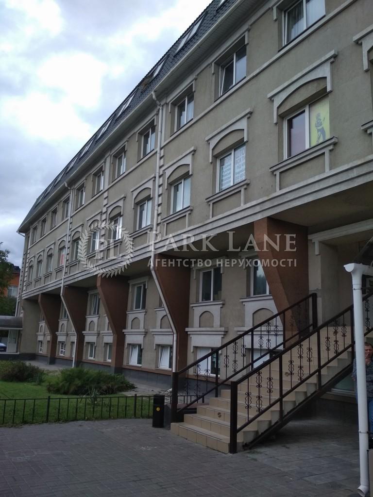 Бізнес-центр, вул. Гречка Маршала, Київ, J-26082 - Фото 1