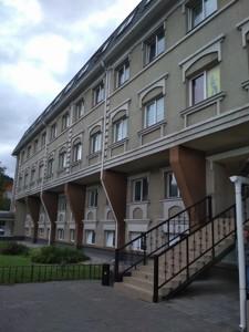 Коммерческая недвижимость, J-26082, Гречко Маршала, Подольский район