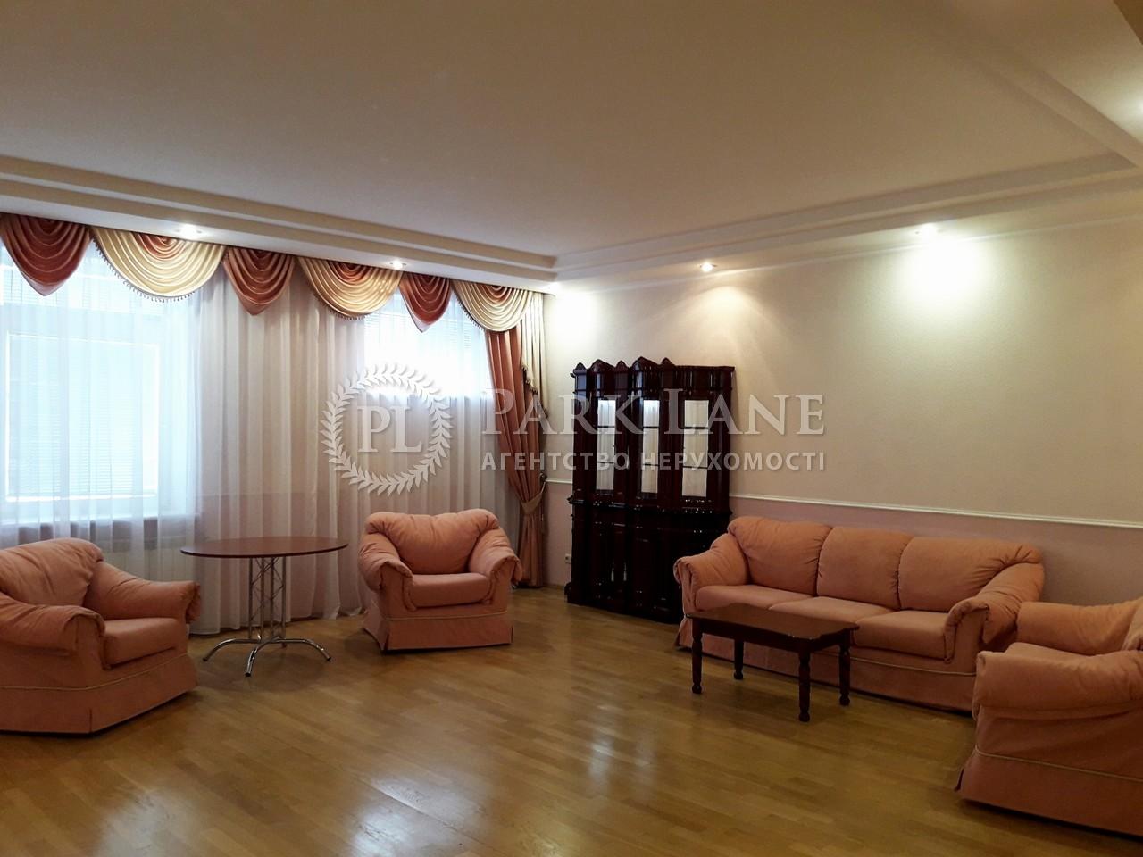 Квартира вул. Боткіна, 4, Київ, E-18460 - Фото 4