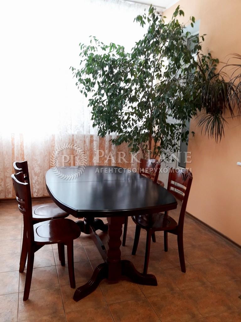 Квартира вул. Боткіна, 4, Київ, E-18460 - Фото 18
