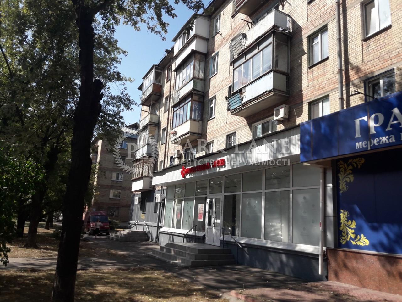 Магазин, Гагаріна Юрія просп., Київ, Z-430303 - Фото 12