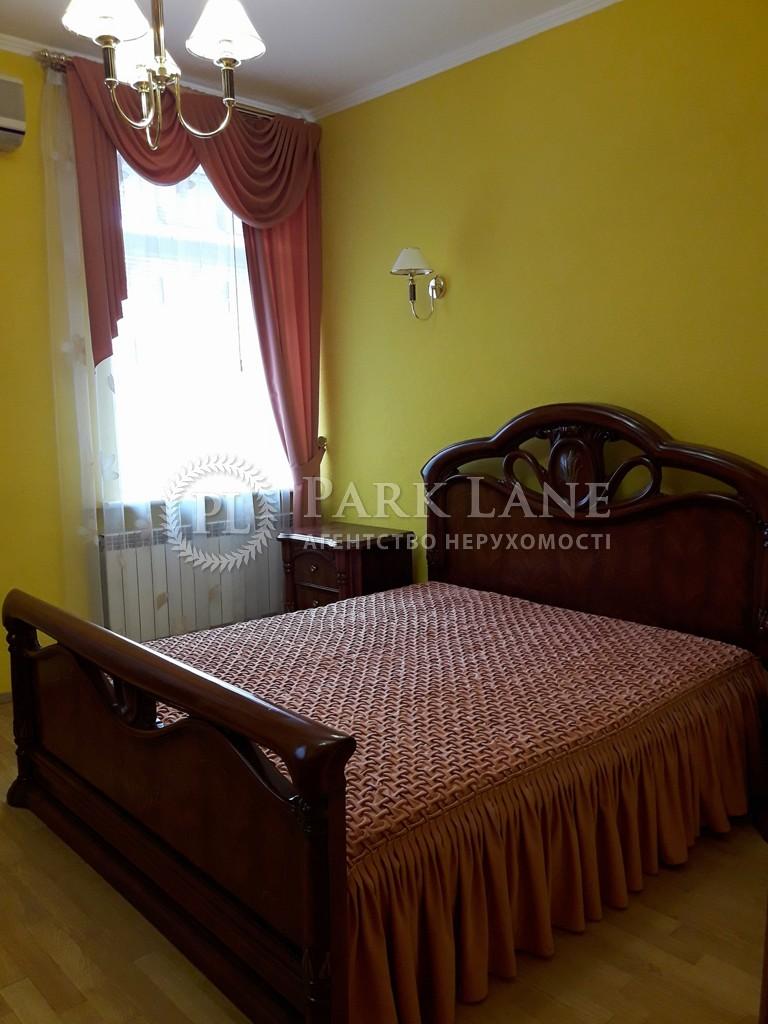 Квартира вул. Боткіна, 4, Київ, E-18460 - Фото 7