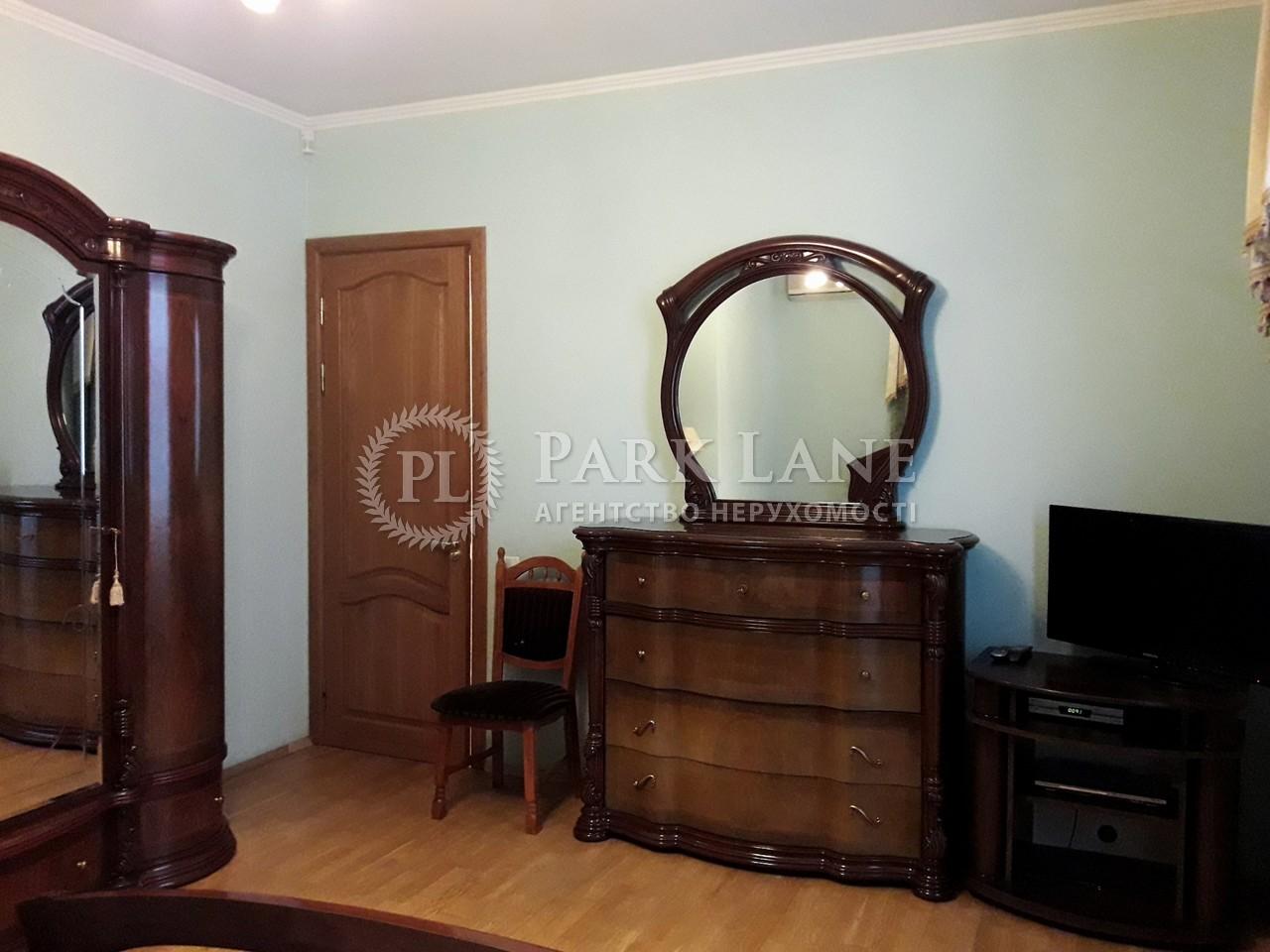 Квартира вул. Боткіна, 4, Київ, E-18460 - Фото 11