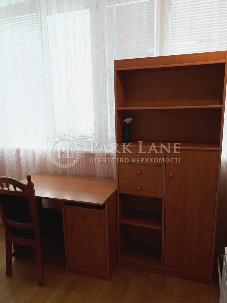 Квартира вул. Боткіна, 4, Київ, E-18460 - Фото 14