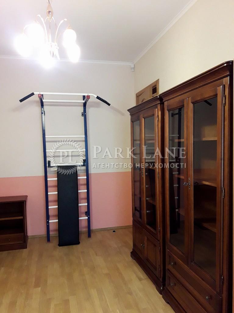 Квартира вул. Боткіна, 4, Київ, E-18460 - Фото 16