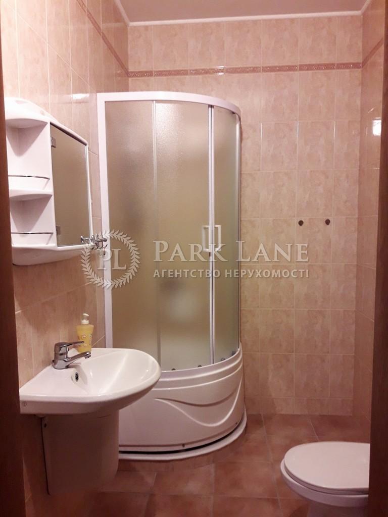 Квартира вул. Боткіна, 4, Київ, E-18460 - Фото 20