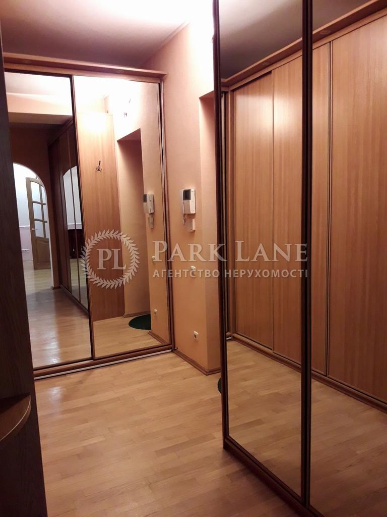 Квартира вул. Боткіна, 4, Київ, E-18460 - Фото 21