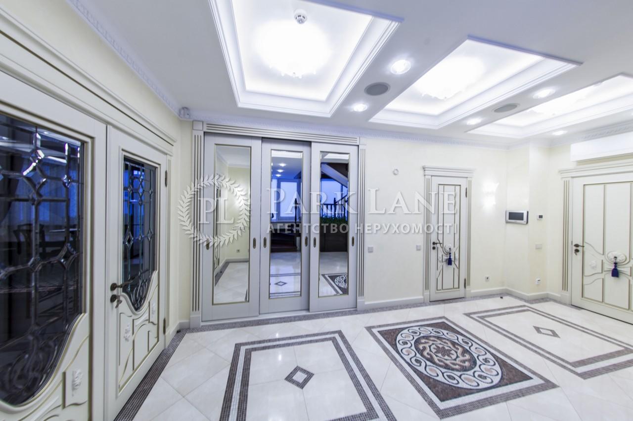Квартира ул. Старонаводницкая, 13, Киев, J-28011 - Фото 40