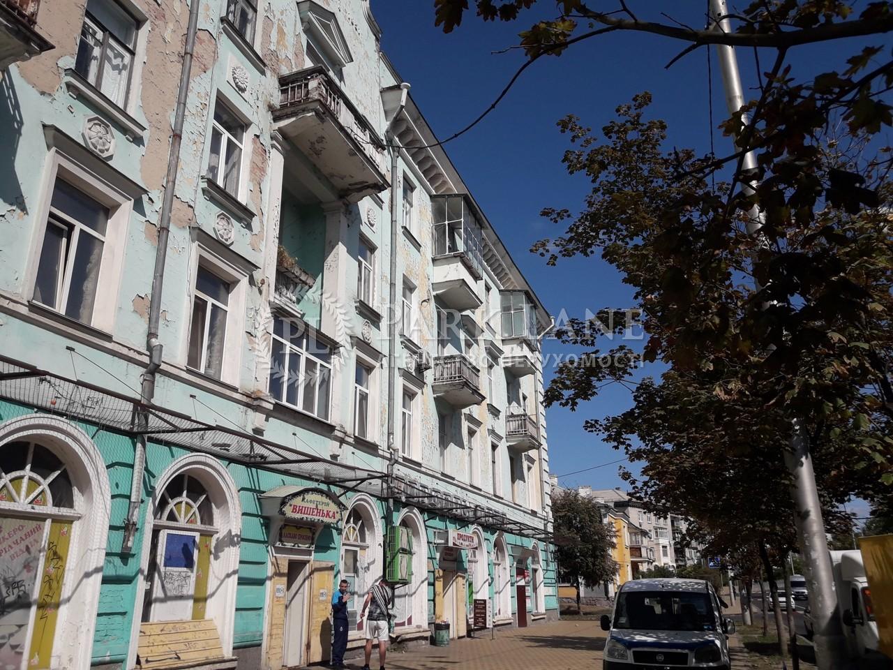 Магазин, вул. Алма-Атинська, Київ, C-96358 - Фото 1