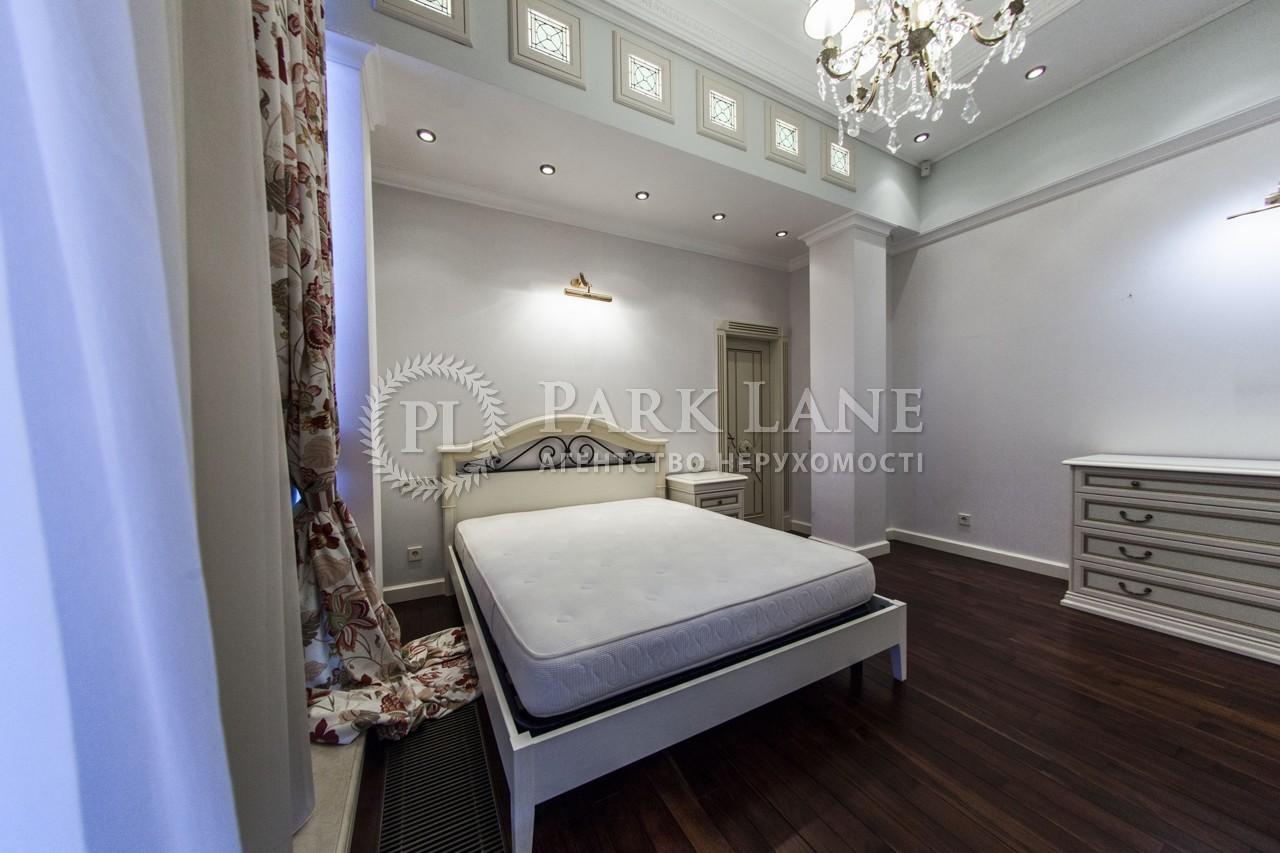 Квартира ул. Старонаводницкая, 13, Киев, J-28011 - Фото 19