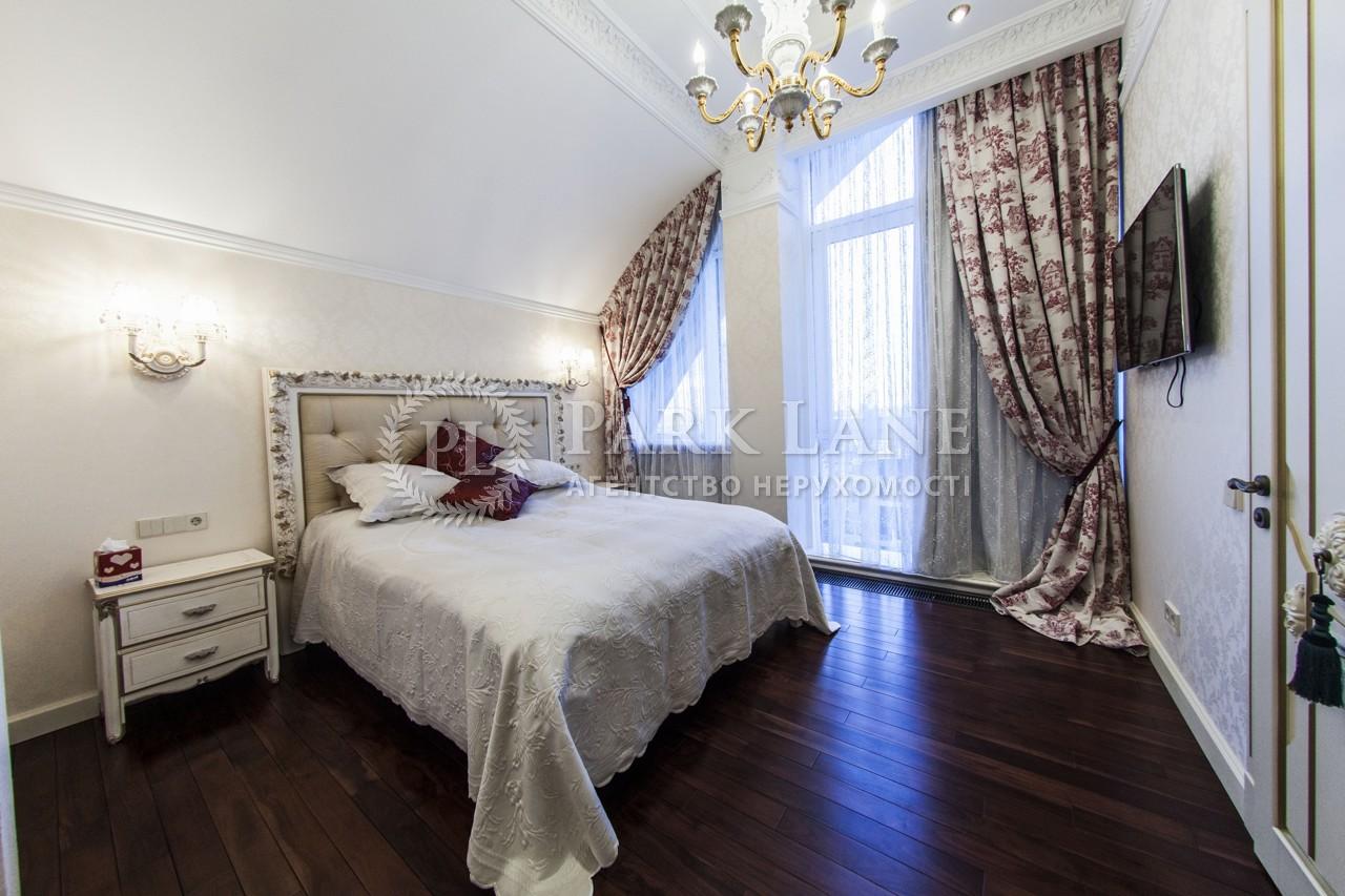 Квартира ул. Старонаводницкая, 13, Киев, J-28011 - Фото 22