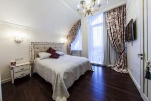 Квартира J-28011, Старонаводницкая, 13, Киев - Фото 25