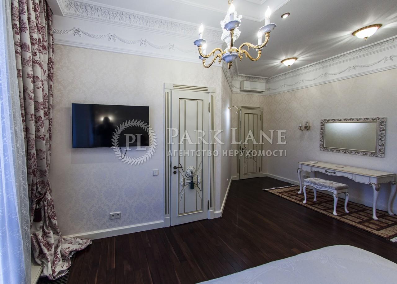 Квартира ул. Старонаводницкая, 13, Киев, J-28011 - Фото 24