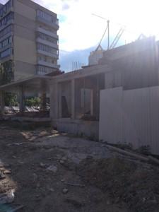 Офис, Z-426378, Кудряшова, Киев - Фото 2