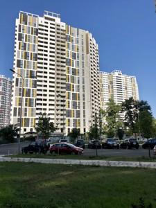 Квартира J-30683, Маланюка Євгена (Сагайдака Степана), 101 корпус 22-25, Київ - Фото 1